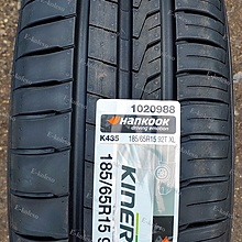 Hankook Kinergy Eco 2 K435 185/65 R15 92T