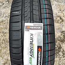 Hankook Kinergy Eco 2 K435 175/65 R15 84T