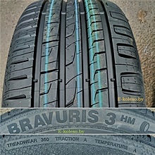 Barum Bravuris 3 Hm 245/40 R17 91Y