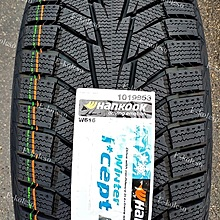 Hankook Winter I*cept Iz2 W616 185/70 R14 92T
