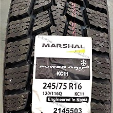 Marshal Power Grip Kc11 245/75 R16C 120/116Q