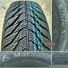 Matador Mp 54 Sibir Snow 155/70 R13 75T