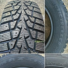 Maxxis Np3 155/70 R13 75T