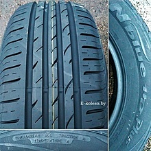 Nexen N-blue Hd Plus 165/65 R13 77T