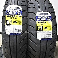 Michelin Reinf Power Pure Sc 120/70 R12 58P