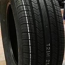 Gremax Capturar Cf28 235/60 R17 102H