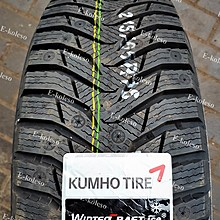 Kumho WinterCraft ice Wi31 195/65 R15 95T