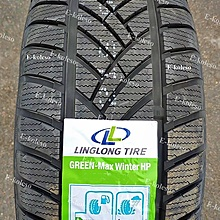 Linglong Greenmax Winter Hp 155/70 R13 75T