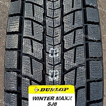 Dunlop Winter Maxx Sj8 225/60 R18 100R